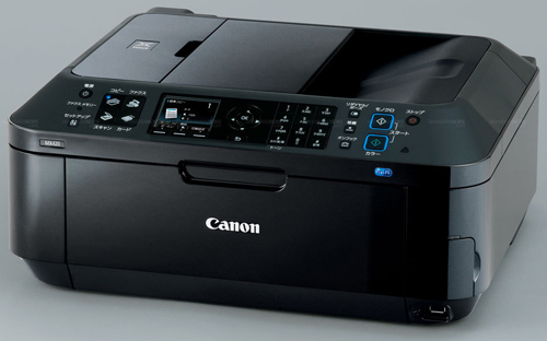 canon-mx420-printer